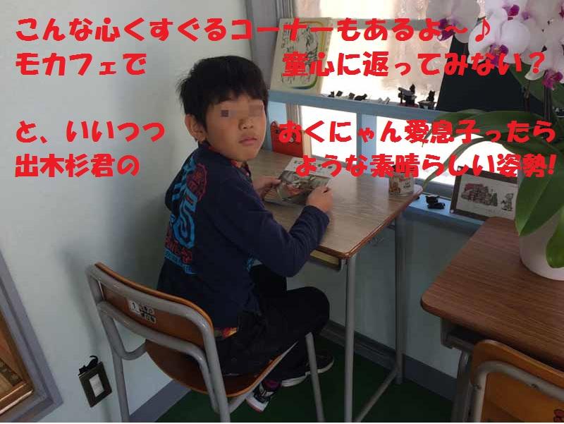 a0113003_15542652.jpg