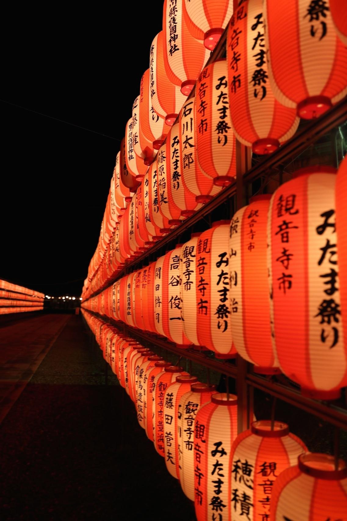 香川県護国神社 万灯みたままつり_d0081605_263258.jpg