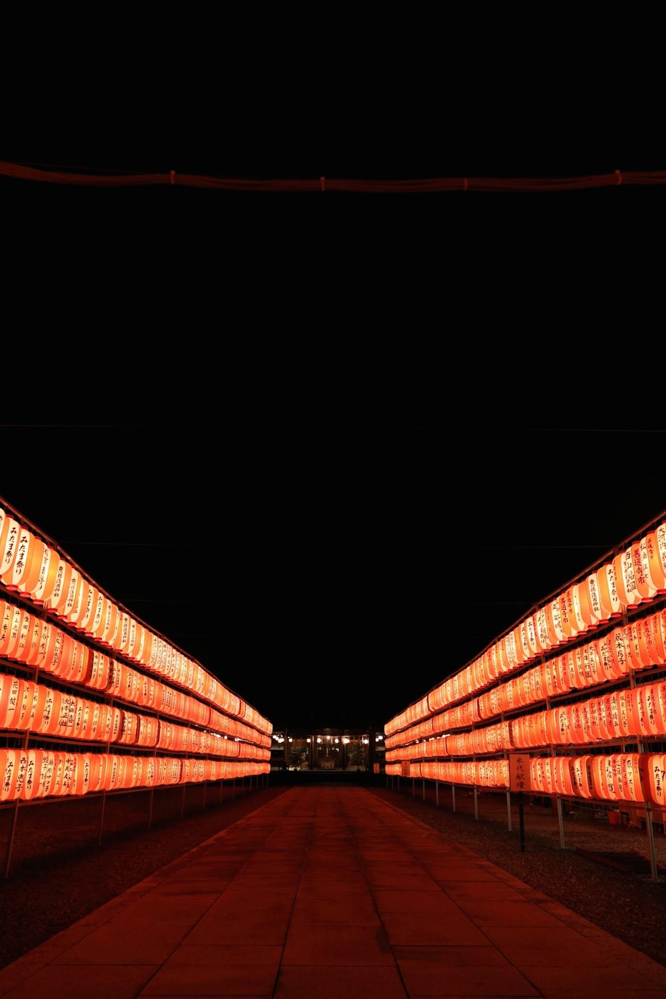 香川県護国神社 万灯みたままつり_d0081605_263669.jpg