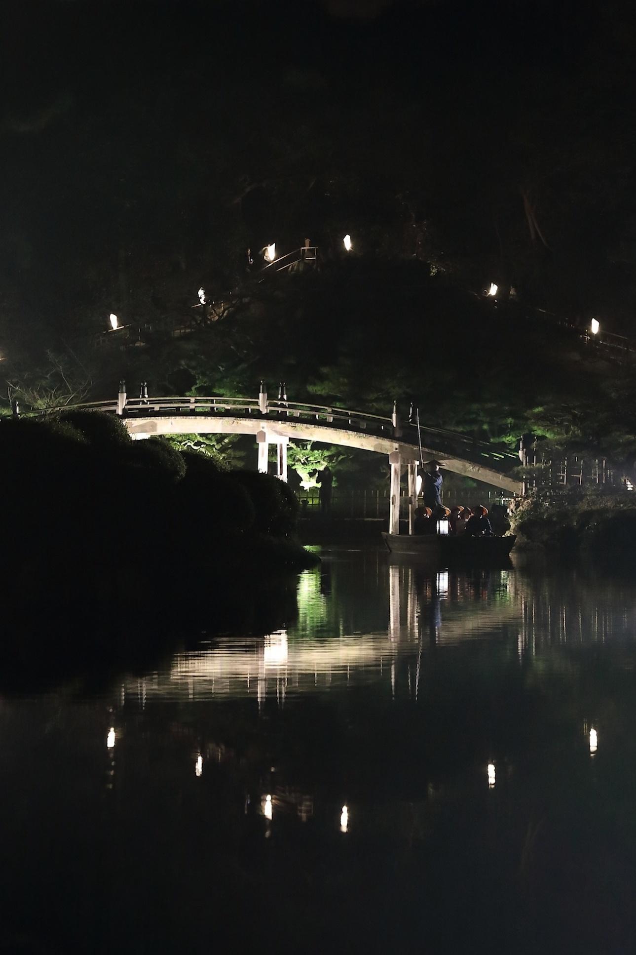 栗林公園 秋のライトアップ 2015 和船_d0081605_33395.jpg