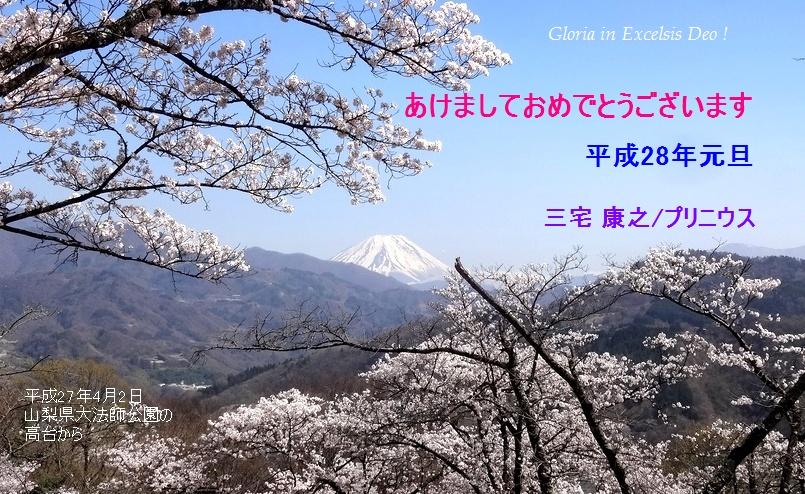 賀正_c0053314_223117.jpg