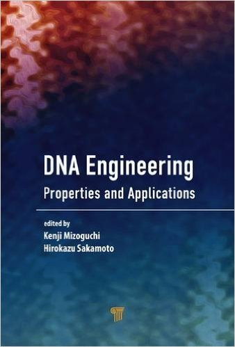 A Happy New Year DNA Mystery!:「現代のDNA工学」から「太古のDNA工学」まで_e0171614_1010482.jpg