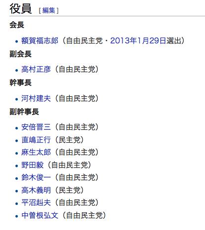 A Happy New Year Conspiracy! : 「北朝鮮が水爆」これが解ってこそ陰謀暴露論のイロハ!_e0171614_15131196.png