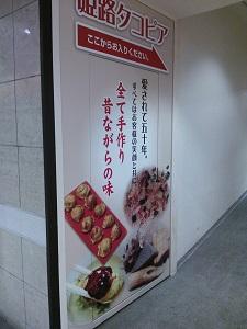 列車の旅_e0149215_2348272.jpg