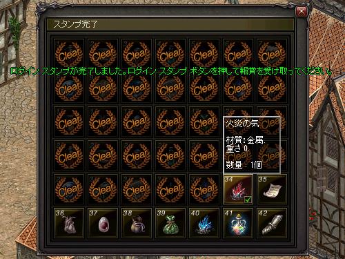b0056117_15305840.jpg