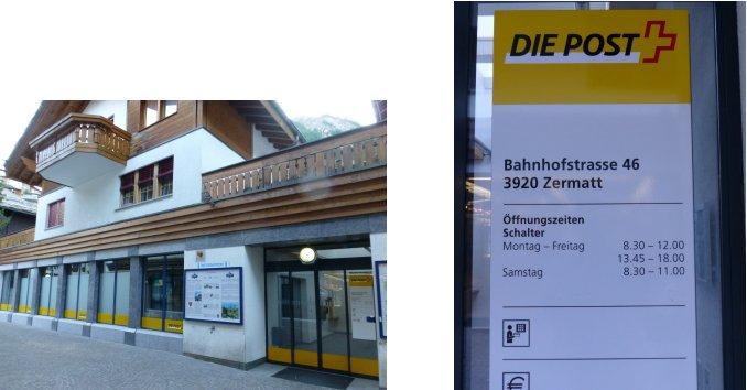 スイス編(63):ツェルマット(14.8)_c0051620_721145.jpg