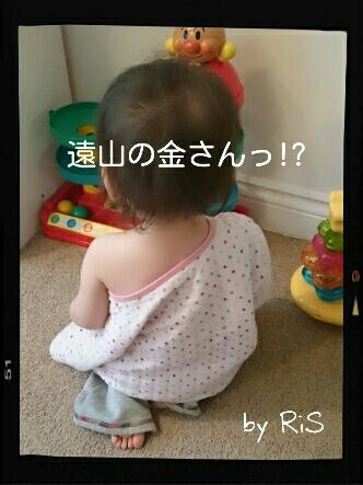 b0347323_00380625.jpg