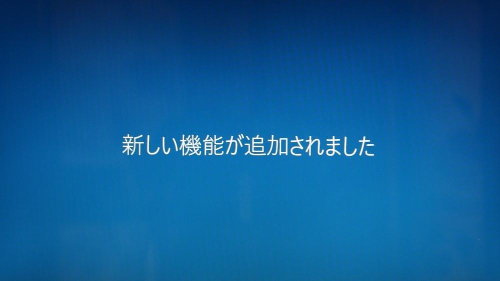 d0181824_15393547.jpg