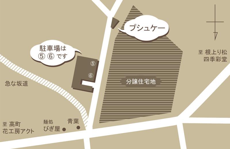 【お知らせ】店舗駐車場の場所について_e0131432_14331604.jpg