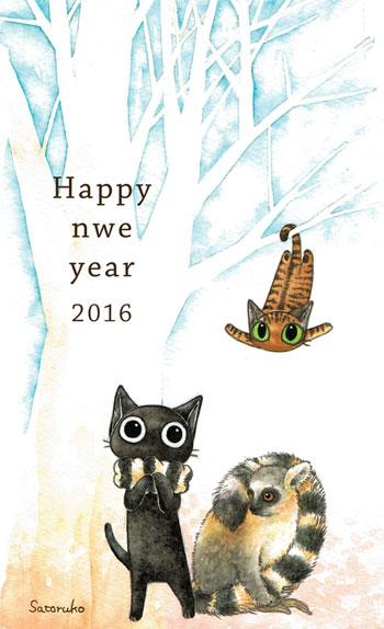 2016年 よろしくお願い致します。_e0044139_19342856.jpg