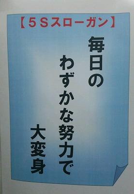 新年会_a0272042_12444718.jpg