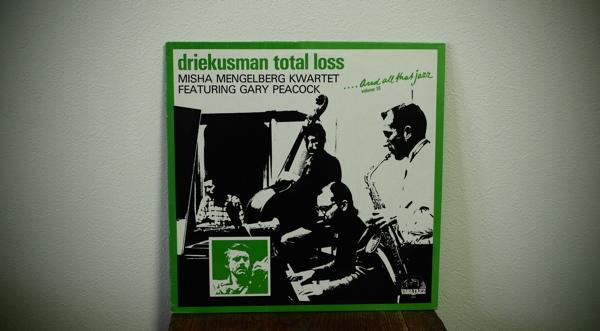 三つのDriekusman Total Loss_d0027243_17585115.jpg