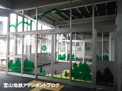 画期的な自動扉がある駅_a0243562_15044400.jpg