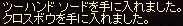 a0201367_23505319.jpg