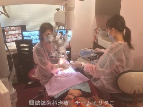 顕微鏡歯科最上質システム 1)個室診療完全予約制 東京職人歯医者_e0004468_15305442.jpg