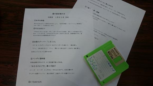 「音楽の日」3回目の準備OK_e0040673_11231823.jpg