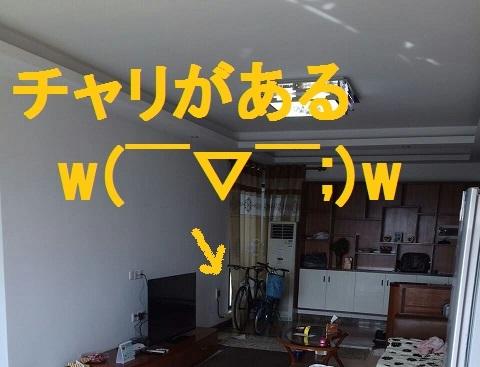 b0193576_12272539.jpg