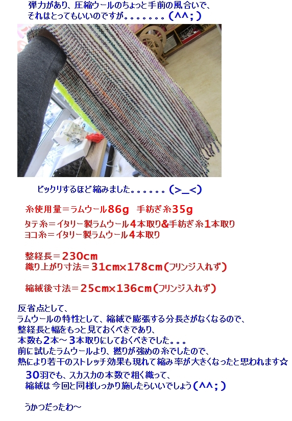 c0221884_18512582.jpg