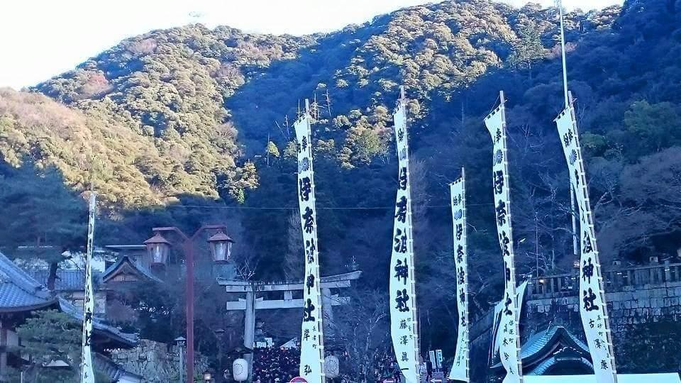 平成廿八年 一月一日 伊奈波神社參拜 於岐阜縣岐阜市 _a0165993_20152172.jpg