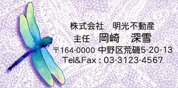 d0225198_14211304.jpg