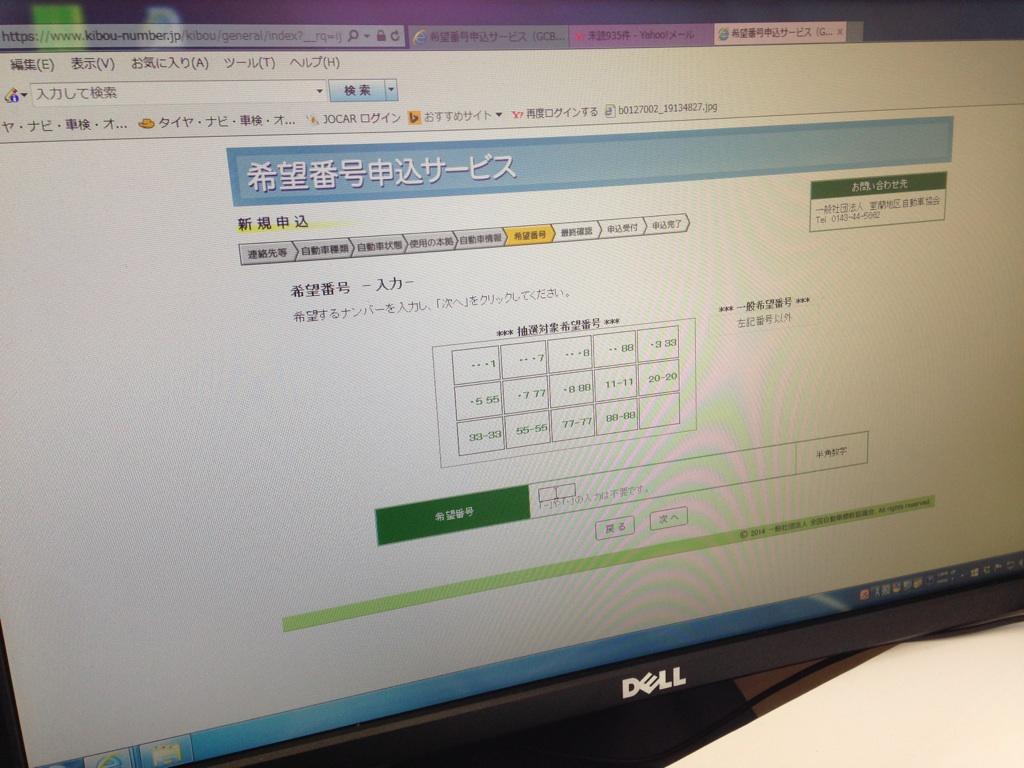 b0127002_1614315.jpg