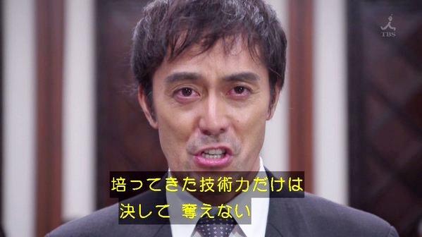 Kickstarterで米国市場へ挑戦する勇敢な日本の地方の中小企業、義春刃物の「ニクサス」(niXaX)_b0007805_034159.jpg