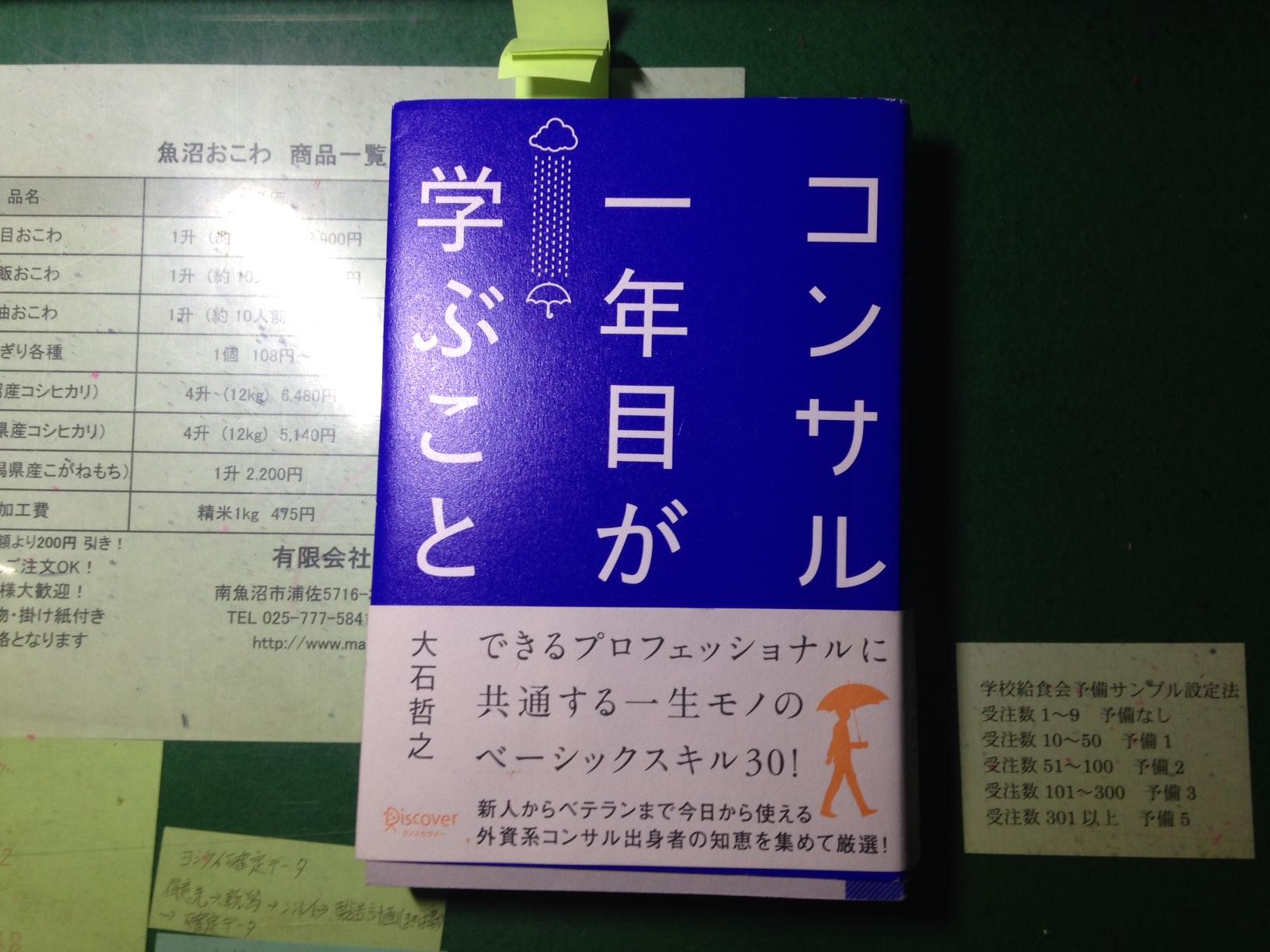 f0121909_783422.jpg