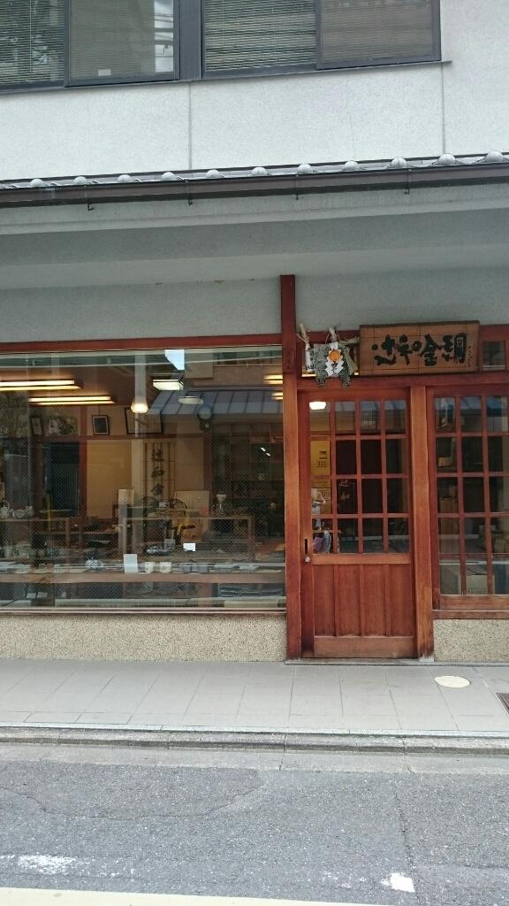 京都2日め_c0101913_19403904.jpg