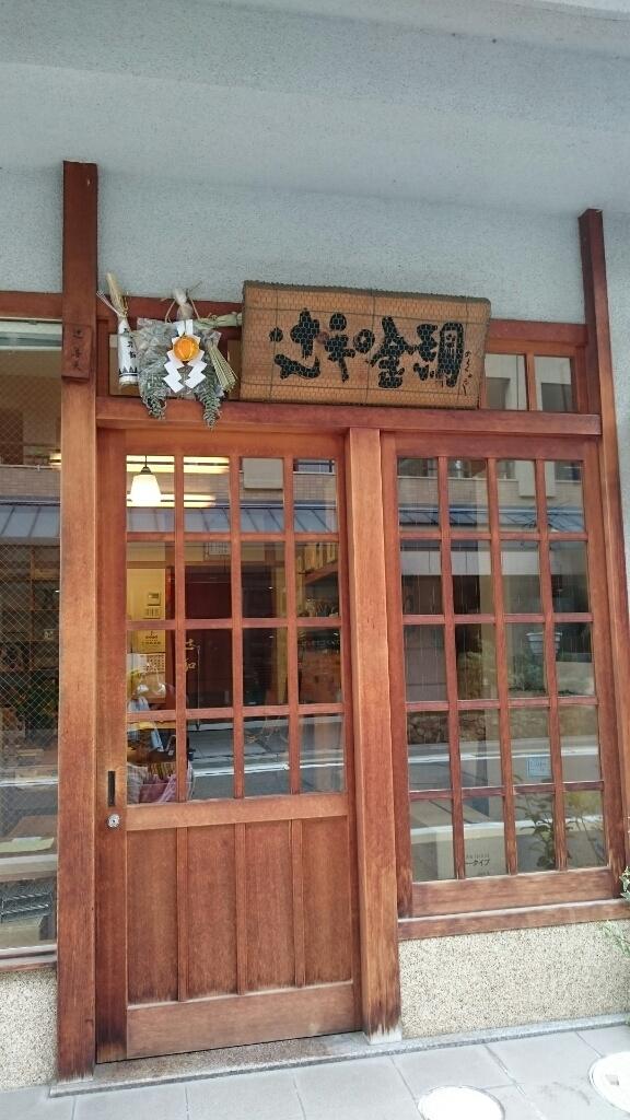 京都2日め_c0101913_19404262.jpg