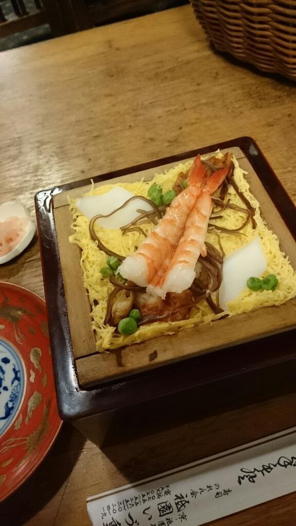 京都2日め_c0101913_19405311.jpg