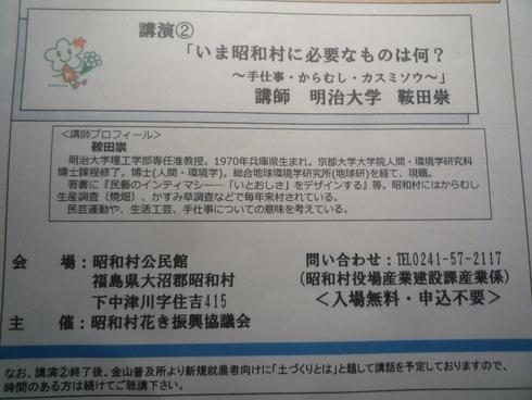c0189218_19471922.jpg