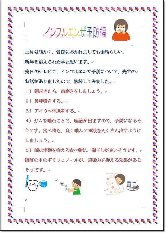 f0047824_22244247.jpg