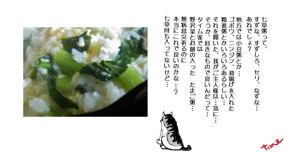 b0252727_16454172.jpg