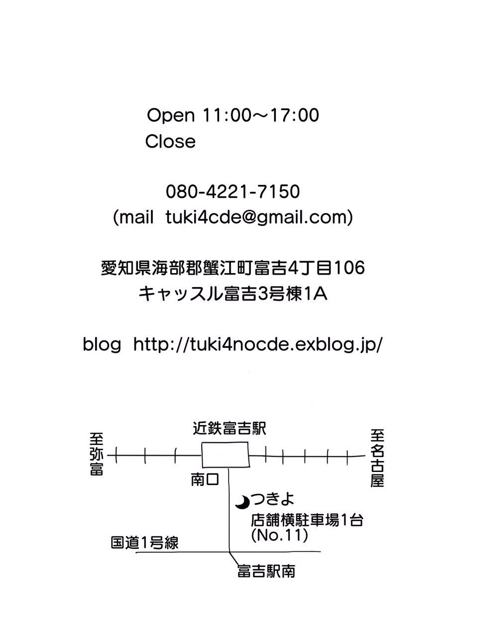a0248530_19203463.jpg