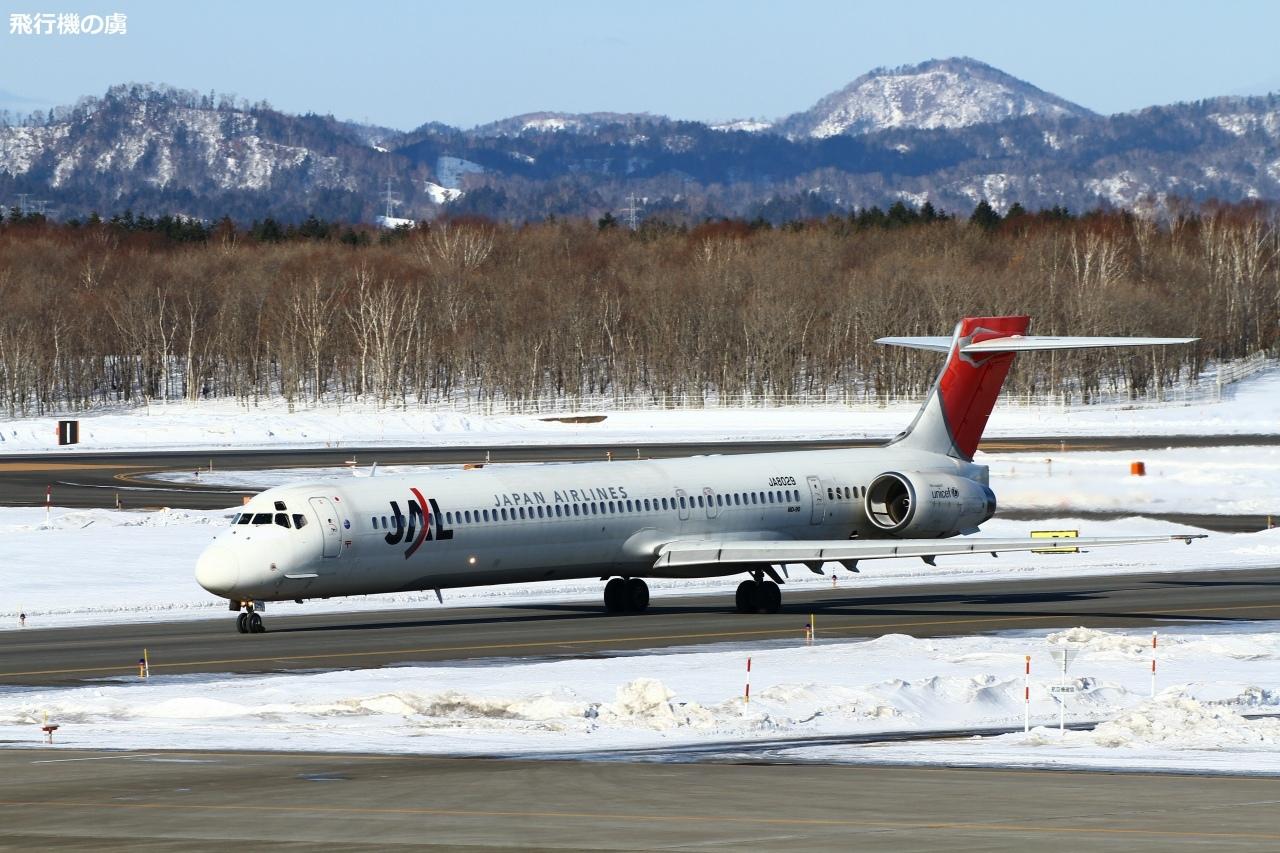 いつかの釧路空港 MD-90 日本航空(JL)_b0313338_22583388.jpg