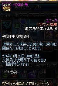 e0052353_11165.jpg