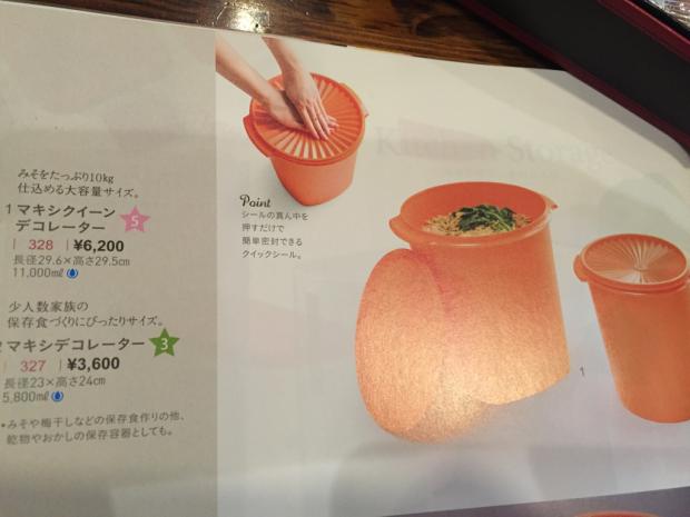 今年も、味噌作り!_b0051654_13432156.jpg