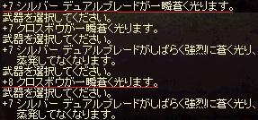 a0201367_2063666.jpg