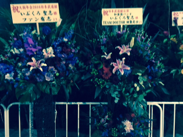 「和楽器バンド 大新年会 2016 日本武道館 暁ノ宴」_c0189469_2362517.jpg