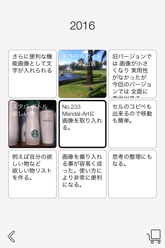 f0084772_19193353.jpg