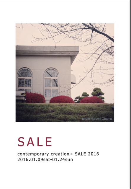 contemporary creation+SALE2016_e0122680_1815324.png