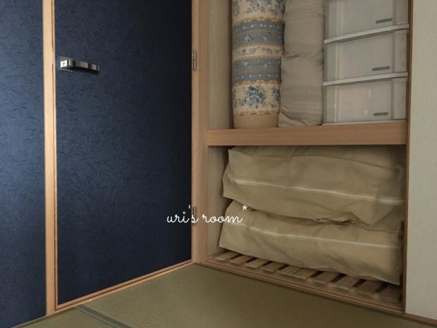 和室の押入れ。効率良い収納を目指して!!_a0341288_00394077.jpg