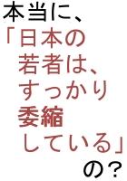 b0007805_23485795.jpg