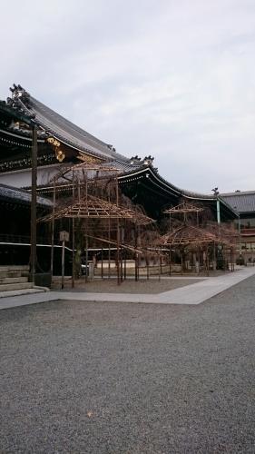 京都 3日め_c0101913_19215602.jpg
