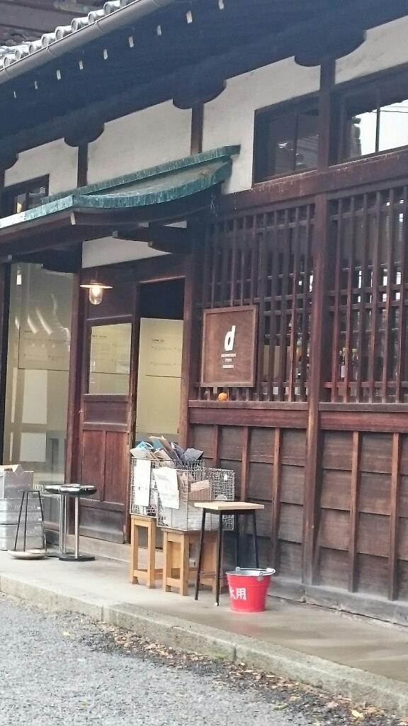 京都 3日め_c0101913_19221235.jpg