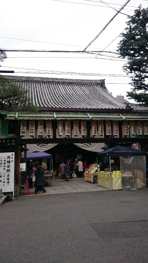 京都 3日め_c0101913_19222732.jpg