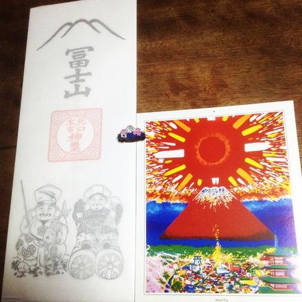 富士パワーをお届け_a0033722_11505031.jpg