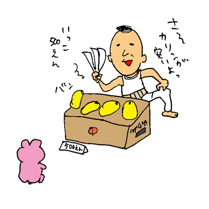 蜂蜜かりん_d0159822_1214204.jpg