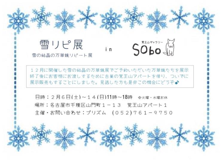 e0305824_21443778.jpg