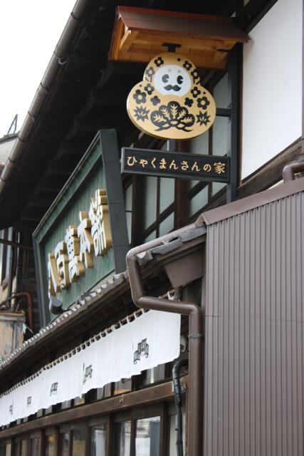 【主計町茶屋街〜ひがし茶屋街】金沢旅行 - 12 -_f0348831_21281979.jpg